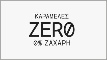 lavdas-karameles-logos-BRANDS-zero